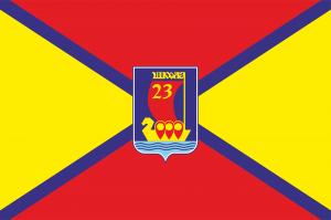 Школа_23_флаг